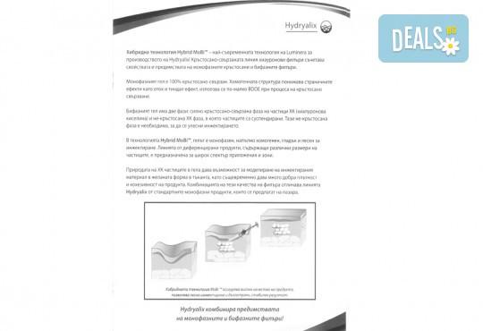 Обем и контур за устни с качествен френски филър по избор Hyaluronica или Hydryalix от SunClinic и д-р Светла Петкова - Снимка 7