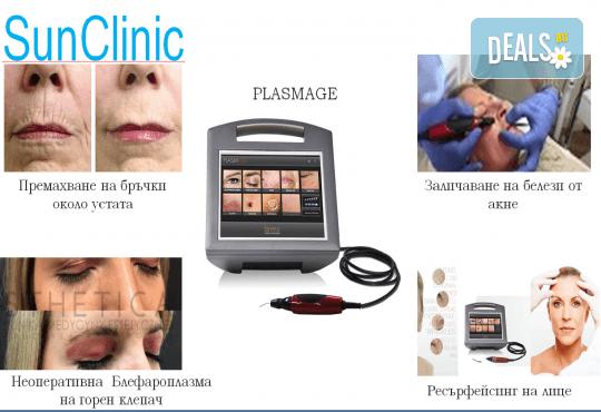 Засияйте с мезотерапия с 1 мл. ампула на лице, шия, деколте, ръце или околоочно от SunClinic - Снимка 17