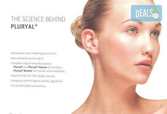 Засияйте с мезотерапия с 1 мл. ампула на лице, шия, деколте, ръце или околоочно от SunClinic - Снимка 7