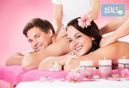 Релаксиращо удоволствие за двама! Масаж за двойки във фризьоро-козметичен салон Вили - Снимка 1