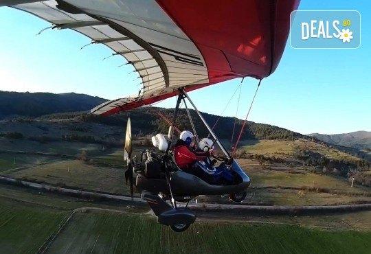 Въздушна разходка! Тандемен полет с моторен делтапланер над Родопите плюс HD заснемане и снимки от Avatar Extreme Sport - Снимка 2