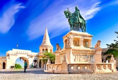 Екскурзия до Будапеща през юли с Караджъ Турс! 2 нощувки със закуски в хотел 2/3* в Будапеща, транспорт и възможност за посещение на Виена! - Снимка