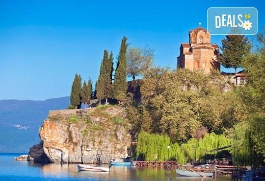 Уикенд екскурзия до Охрид и Скопие, Македония, с Вени Травел! 2 нощувки със закуски в хотел 2/3*; транспорт и програма - Снимка 3