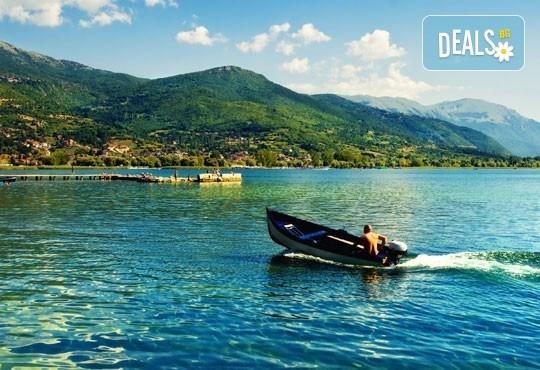 Уикенд екскурзия до Охрид и Скопие, Македония, с Вени Травел! 2 нощувки със закуски в хотел 2/3*; транспорт и програма - Снимка 1