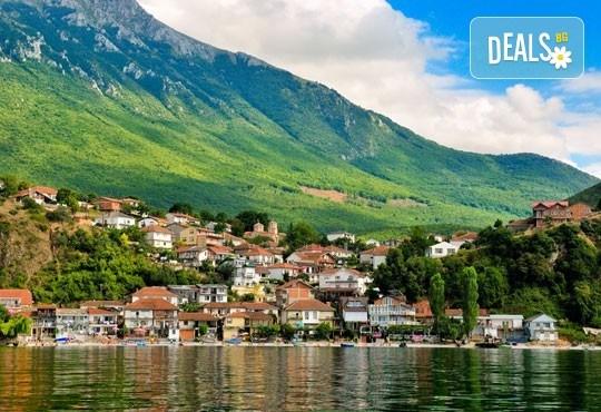 Уикенд екскурзия до Охрид и Скопие, Македония, с Вени Травел! 2 нощувки със закуски в хотел 2/3*; транспорт и програма - Снимка 2
