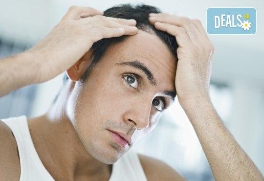 Само за мъже! Терапия против косопад, пърхот или подхранваща, маска, подстригване и стилизиране с професионални италиански продукти в студио за красота LD - Снимка 1