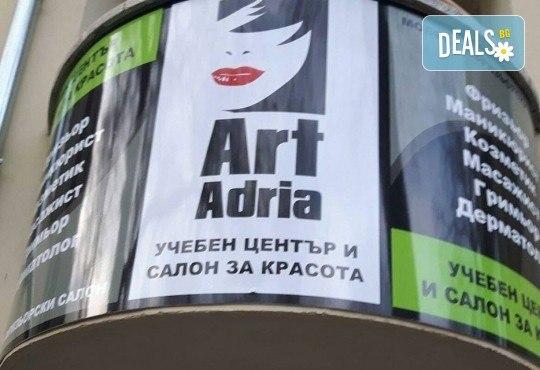 Готови за лятото! Кола маска на цяло тяло за мъже или за жени в салон за красота ART ADRIA! - Снимка 4