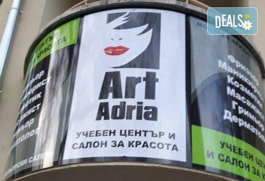 Гладката кожа е винаги на мода! Кола маска на зона по избор за мъже или за жени в салон за красота ART ADRIA! - Снимка 4