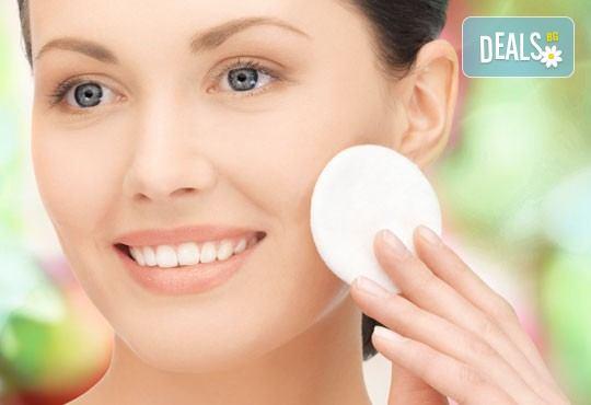 Почистване на лице и бонус - масаж на лице с продукти на Dr. Belter в салон за красота Хармония! - Снимка 2