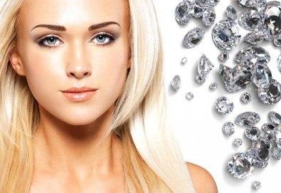 Безопасно и ефективно освежаване на кожата с диамантено микродермабразио и масаж с етeрични масла в Beauty Vision! - Снимка