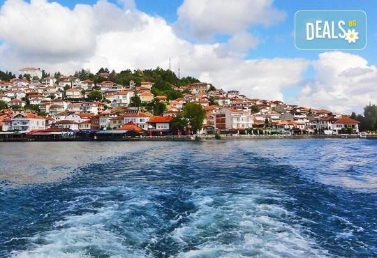 Уикенд екскурзия до Охрид и Скопие, с Дениз Травел! 2 нощувки със закуски във Вила Nikola, транспорт и програма - Снимка 1