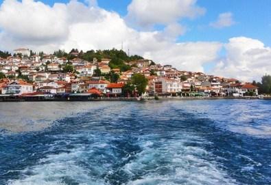 Уикенд екскурзия до Охрид и Скопие, с Дениз Травел! 2 нощувки със закуски във Вила Nikola, транспорт и програма - Снимка