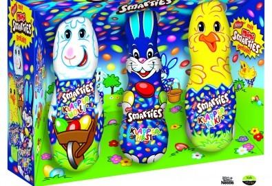 Изненадайте Вашето дете с комплект от Smarties зайче, Smarties Веселата ферма и Smarties мини яйца от Kafemania.bg! Ограничени количества! - Снимка