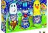 Изненадайте Вашето дете с комплект от Smarties зайче, Smarties Веселата ферма и Smarties мини яйца от Kafemania.bg! Ограничени количества! - thumb 1