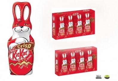 Изненадайте Вашето дете с 1 зайче Kit Kat и 2 сета от малки зайчета Kit Kat от Kafemania.bg! Ограничени количества! - Снимка