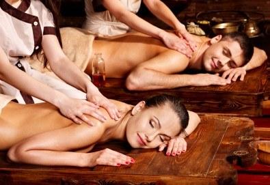 Екзотика за влюбени! Филипинска терапия с миди и раковини с аромат на ванилия и бергамот за двама в Wellness Center Ganesha! - Снимка