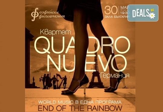 """Quadro Nuevo отново в България! """"End of the Rainbow"""" за квартет и симфоничен оркестър, на 30 май, вторник от 19.30ч, в зала България - Снимка 2"""