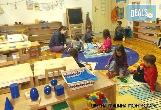 Една седмица полудневна или целодневна лятна Монтесори занималня за деца от 3 г. до 7 г. в новата Цветна градина Монтесори в центъра на София! - Снимка 4