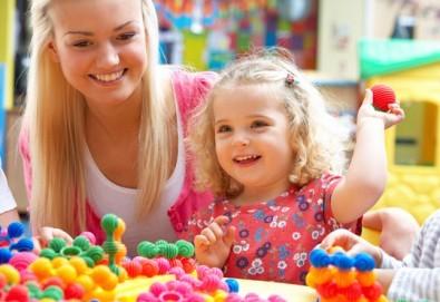 Една седмица полудневна или целодневна лятна Монтесори занималня за деца от 3 г. до 7 г. в новата Цветна градина Монтесори в центъра на София! - Снимка
