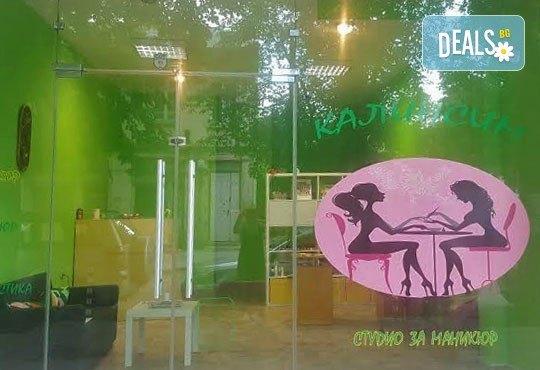 Наситени и красиви цветове с маникюр с гел лак Bluesky или Elora в салон за красота Калинсим! - Снимка 7
