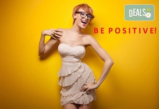 Ефективно и полезно! Онлайн курс по позитивно мислене от www.onLEXpa.com! - Снимка 1