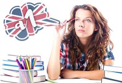 Интензивен едномесечен курс по Английски език, ниво А1, до 100 уч. ч., начална дата юли и август в Учебен център Сити! - Снимка