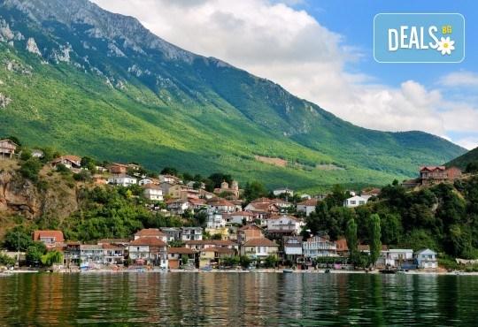 Екскурзия до Охрид и Скопие през юни: 1 нощувка със закуска, транспорт и екскурзовод от агенция Поход! - Снимка 1