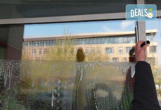Основно почистване на дом или офис до 130 кв.м с безплатно еднократно третиране срещу вредители в обекта от Клийнпест 1 - Снимка 3