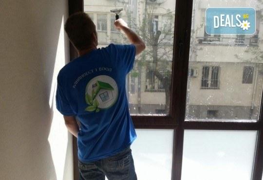 Основно почистване на дом или офис до 130 кв.м с безплатно еднократно третиране срещу вредители в обекта от Клийнпест 1 - Снимка 2