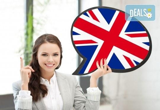 Още знания с интензивен съботно-неделен курс по Английски А2, 100 уч.ч., период по избор в Учебен център Сити - Снимка 1