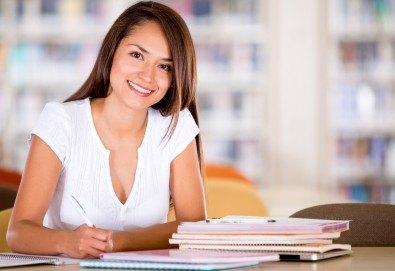 Съботно-неделен интензивен курс по Немски език, ниво А1, 100 уч.ч. и дата по избор в Учебен център Сити! - Снимка