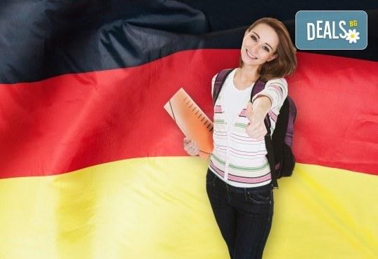 Повишете знанията си по немски език със съботно-неделен интензивен курс, ниво А2, 100 уч.ч. в Учебен център Сити! - Снимка 1