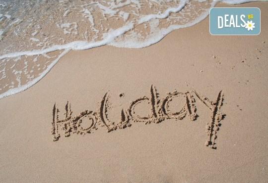 На плаж в слънчева Гърция за ден в Ставрос! Транспорт, застраховка и водач от Глобус Турс! - Снимка 1