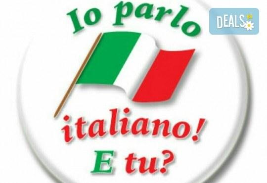 Един индивидуален урок по разговорен италиански за владеещи минимум ниво А2 плюс учебни материали в La Scuola language school - Снимка 1