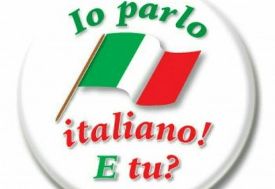 Един индивидуален урок по разговорен италиански за владеещи минимум ниво А2 плюс учебни материали в La Scuola language school - Снимка
