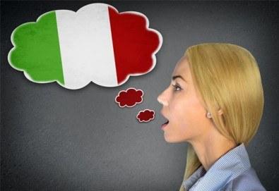 Учете бързо и лесно! Онлайн курс с 10 урока по италиански език в La Scuola language school - Снимка