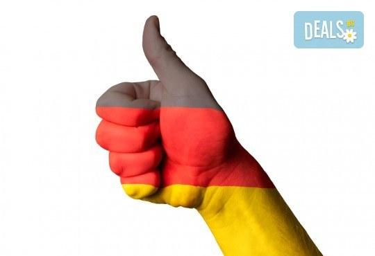 Един индивидуален урок по немски език плюс учебни материали в La Scuola language school - Снимка 1
