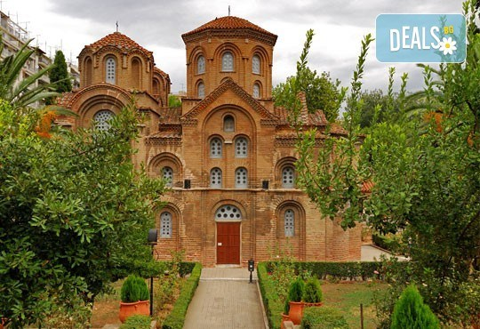 През юли или септември в Солун и Паралия Катерини, Гърция: 2 нощувки, закуски и транспорт