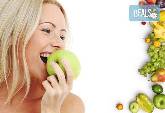 Извайте фигурата си без да гладувете! Вега тест с 225 вида храни и алергени в NSB Beauty Center! - Снимка 2
