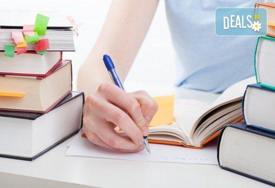 1 урок по разговорен английски език с квалифициран преподавател и учебни материали в La Scuola language school - Снимка 2