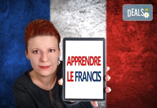 Надградете знанията си с урок по разговорен френски за владеещи минимум ниво А2 с продължителност 40 минути в La Scuola language school - Снимка 1