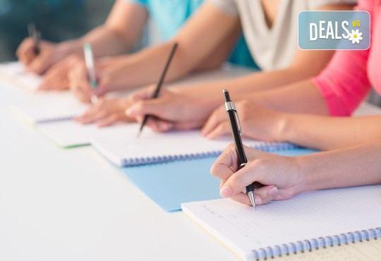 Бъдете уверени в знанията си с урок по разговорен турски език плюс учебни материали в La Scuola language school - Снимка 1