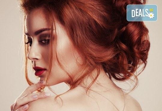 За празниците! Официална прическа с дизайн по избор при стилист на Салон за красота Blush Beauty! - Снимка 3