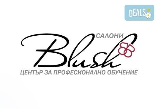 За празниците! Официална прическа с дизайн по избор при стилист на Салон за красота Blush Beauty! - Снимка 5