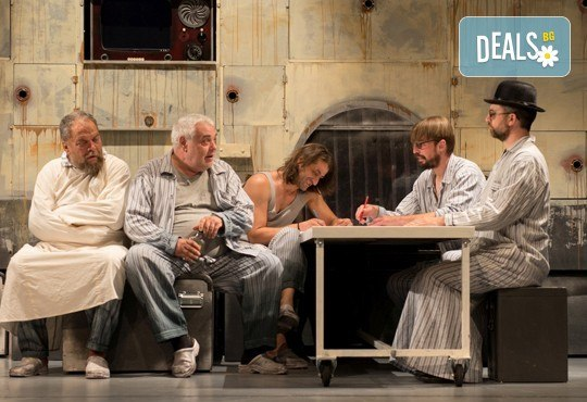 На 9-ти юни (петък) гледайте Болница накрай света - комедийна постановка на сръбския режисьор Дино Мустафич в МГТ Зад канала! - Снимка 7