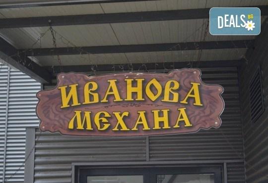 Хапване по избор! Изгодно предложение за консумация на място от менюто на Иванова Механа! - Снимка 2