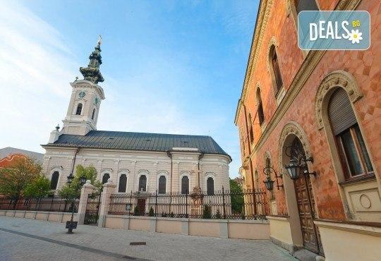 Екскурзия през септември до Будапеща, Виена и бонус посещение на Нови Сад! 2 нощувки със закуски, транспорт и екскурзовод от Еко Тур Къмпани! - Снимка 8