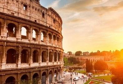 Самолетна екскурзия до Рим - сърцето на Италия, през юли или септември! 3 нощувки със закуски в хотел 2*, самолетен билет, трансфери и водач - Снимка