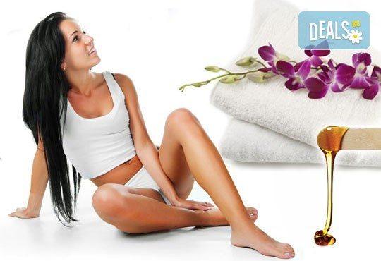 Неустоимо предложение за копринено гладка кожа - кола маска за жени на цяло тяло в салон Bellisima! - Снимка 1