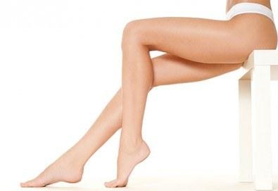 Премахнете целулита и оформете тялото с пресотерапия на цяло тяло - ефективен метод за гладка и стегната кожа в Gx Studio! - Снимка
